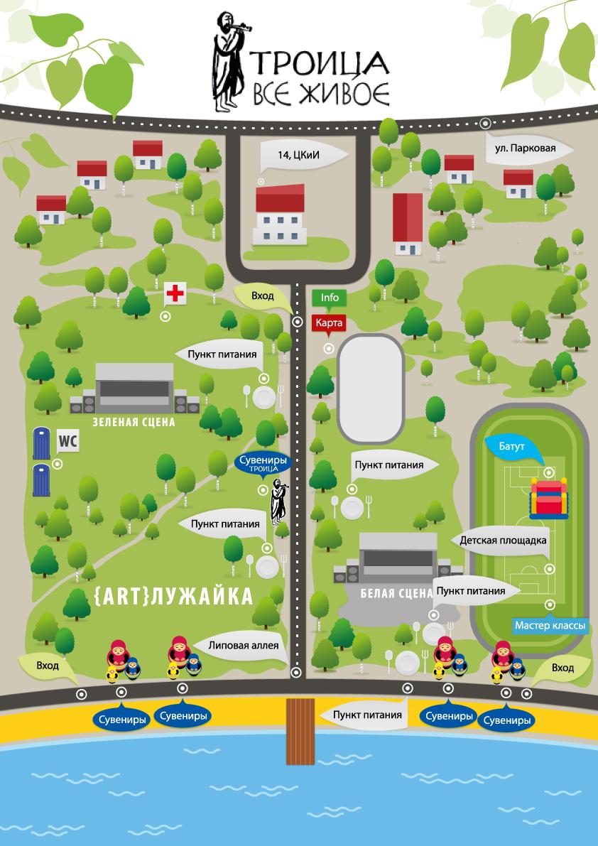 Карта с обозначением объектов